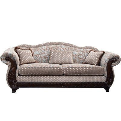 Sedona Sofa Upholstery: Brown