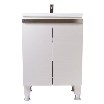 24 Single Smart Vanity Set Base Finish: Ivory White
