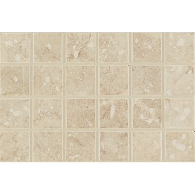 Steppington 2 x 2 Bullnose Corner Tile Trim in Baronial Beige