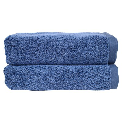 Diamond Jacquard Bath Towel Set Color: Navy Blue
