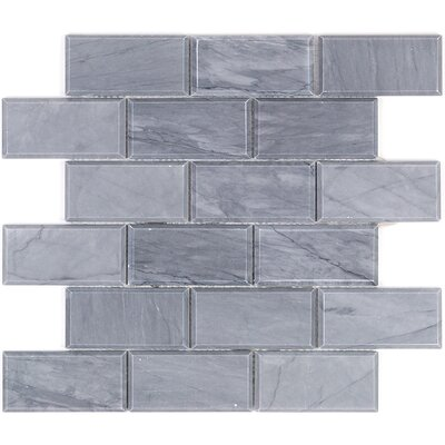 2 x 4 Beveled Marble Mosaic Tile in Dark Gray