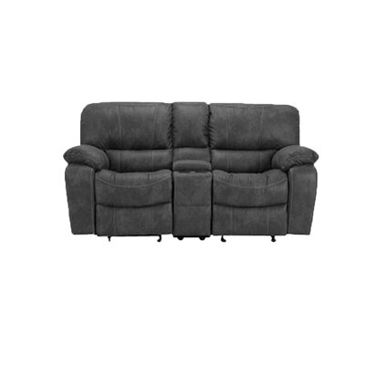 Console Reclining Loveseat Upholstery: Gray