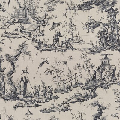 Shengyou Toile Fabric Upholstery: Charcoal