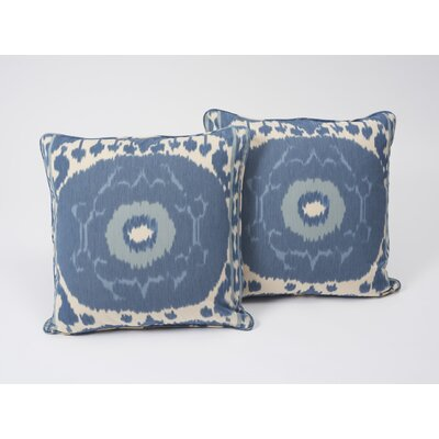 Samarkand Ikat Throw Pillow