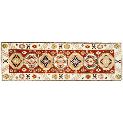 One-of-a-Kind Ardabil Hand-Knotted Brown Area Rug