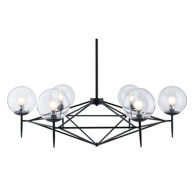 Cothran 6-Light Candle-Style Chandelier