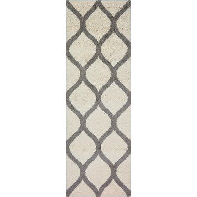 Ariel Cream Area Rug Rug Size: Runner 2 x 6