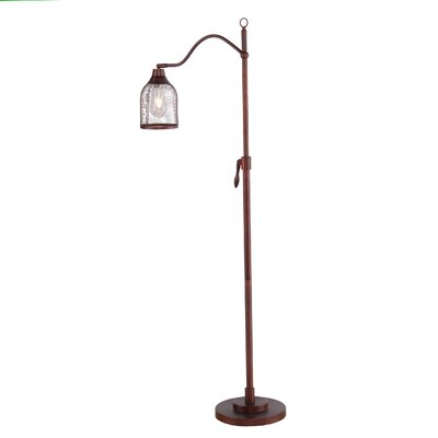 Laurent 58.25 Task Floor Lamp