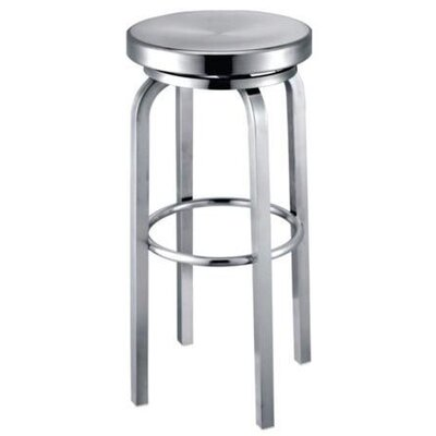 Lucah 26 Swivel Bar Stool