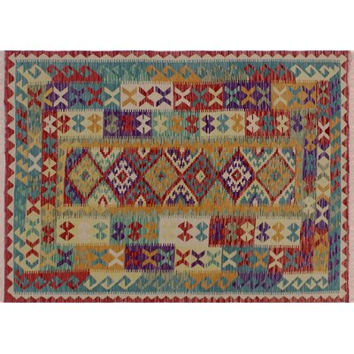 Vallejo Kilim Hand-Woven Rectangle Gold Area Rug