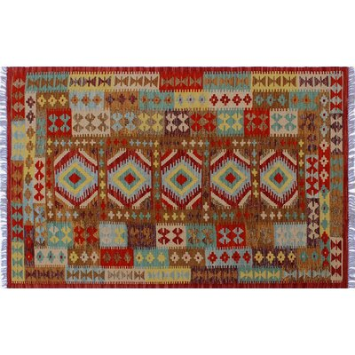 Aulay Neutral Kilim Hand-Woven Rectangle Red Wool Area Rug