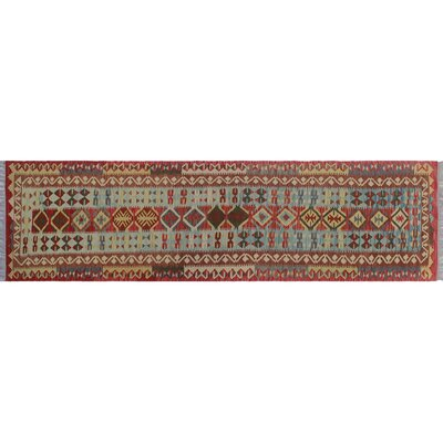 Aulay Kilim Hand-Woven Indoor Red Area Rug