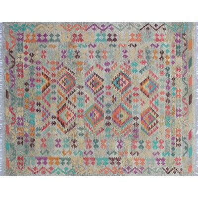 Cortez Kilim Hand-Woven Rectangle Beige Indoor Area Rug
