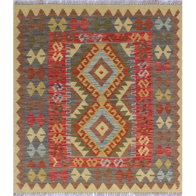 Vallejo Kilim Semiramis Hand-Woven Wool Gold Area Rug