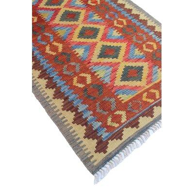 Vallejo Kilim Bensu Hand-Woven Wool Rust Area Rug