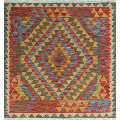 Vallejo Kilim Nuray Hand-Woven Wool Rust Area Rug