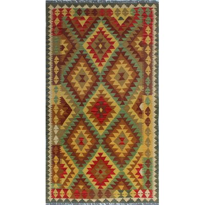 Vallejo Kilim Yaprak Hand-Woven Wool Gold Area Rug