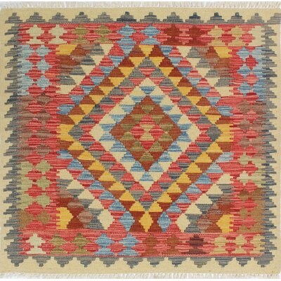 One-of-a-Kind Vallejo Kilim Mehtap Hand-Woven Wool Brown Area Rug