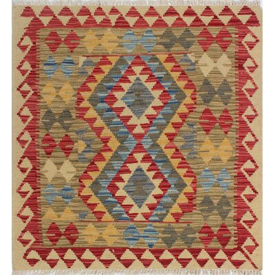 One-of-a-Kind Vallejo Kilim Sahiba Hand-Woven Wool Gold Area Rug