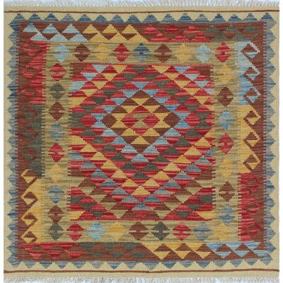 One-of-a-Kind Rucker Kilim Geeti Hand-Woven Wool Gold Area Rug