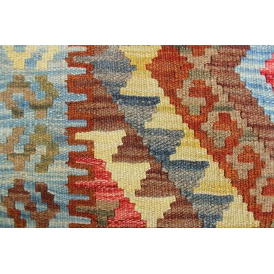 Vallejo Kilim Sadiqa Hand-Woven Wool Brown Area Rug