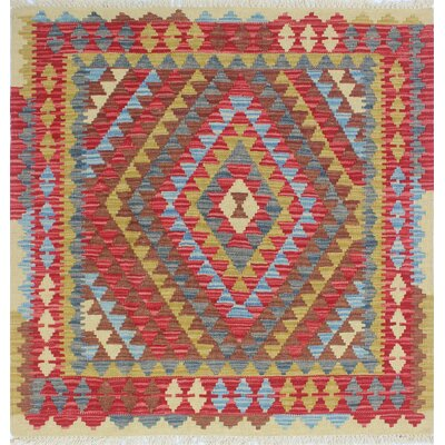 Vallejo Kilim Najla Hand-Woven Wool Red Area Rug