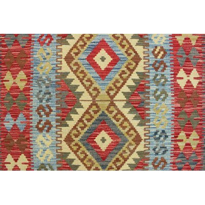 One-of-a-Kind Rucker Kilim Allahdad Hand-Woven Wool Gold Area Rug