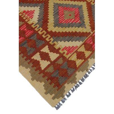 Vallejo Kilim Azar Hand-Woven Wool Brown Area Rug