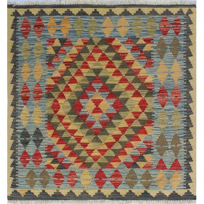Vallejo Kilim Hamayun Hand-Woven Wool Red Area Rug