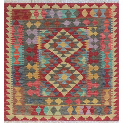 Vallejo Kilim Lumya Hand-Woven Wool Red Area Rug