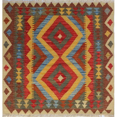 Vallejo Kilim Mojeeb Hand-Woven Wool Brown/Red Area Rug