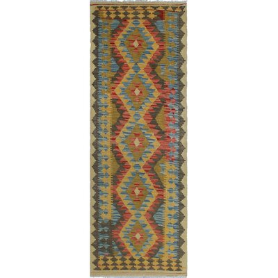One-of-a-Kind Vallejo Kilim Paryan Hand-Woven Wool Gold Area Rug