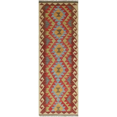 One-of-a-Kind Vallejo Kilim Sanama Hand-Woven Wool Ivory Area Rug