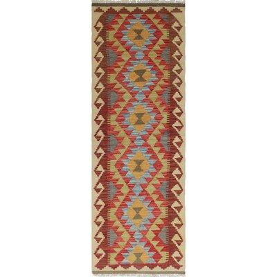 Vallejo Kilim Sanama Hand-Woven Wool Ivory Area Rug