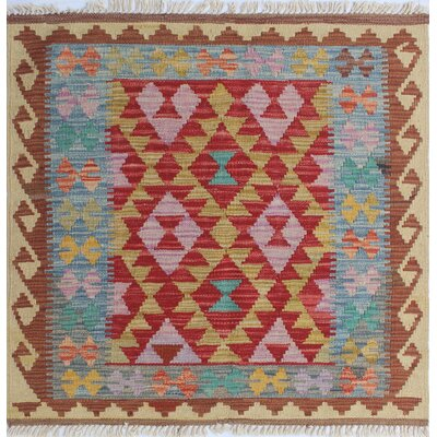 Vallejo Kilim Wellena Hand-Woven Wool Red Area Rug