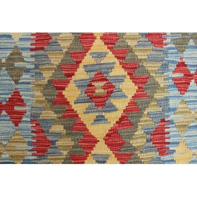 One-of-a-Kind Rucker Kilim Yama Hand-Woven Wool Gold Area Rug