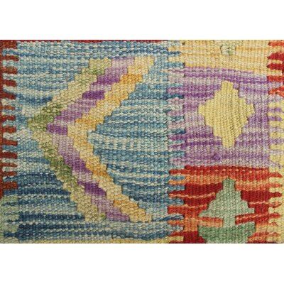 One-of-a-Kind Vallejo Kilim Tajwar Hand-Woven Wool Gold Area Rug