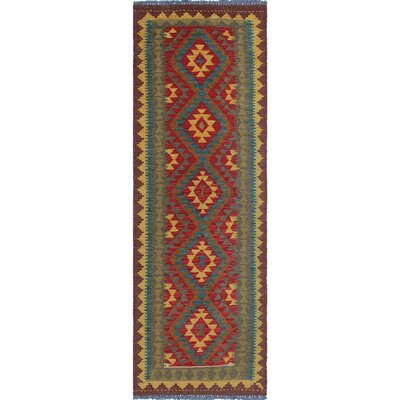 Vallejo Kilim Rafeeq Hand-Woven Wool Red Area Rug