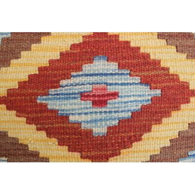 Vallejo Kilim Niamat Hand-Woven Wool Gold Area Rug
