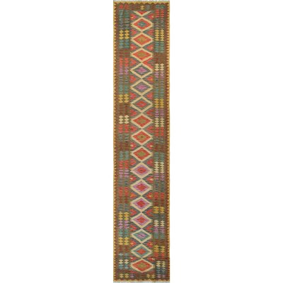 Vallejo Kilim Makai Hand-Woven Wool Gold Area Rug