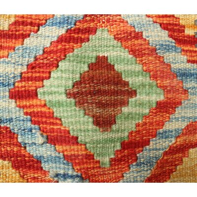 Vallejo Kilim Afghani Hand-Woven Wool Gold Area Rug