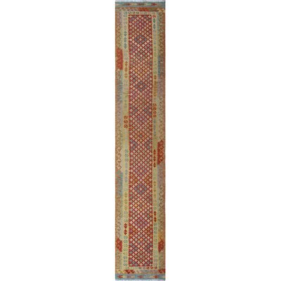 Vallejo Kilim Behroz Hand-Woven Wool Red Area Rug
