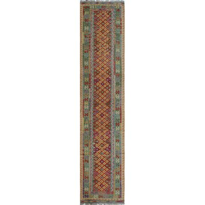 Vallejo Kilim Laiqshah Hand-Woven Wool Red Area Rug