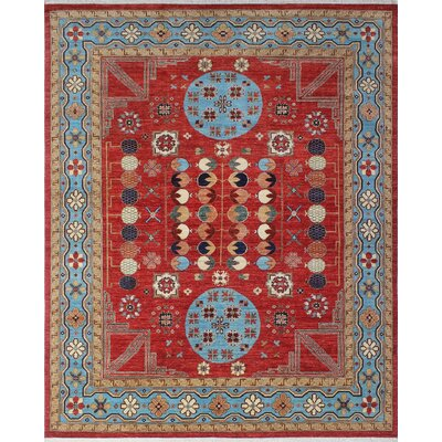 Woodmoor Arzad Hand-Knotted Wool Rust Area Rug