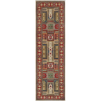 Monserrat Kazak Hand Knotted Wool Ivory Area Rug