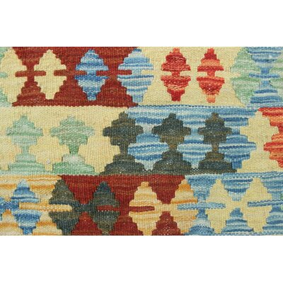 Vallejo Kilim Hand Woven Wool Gold Southwestern Area Rug