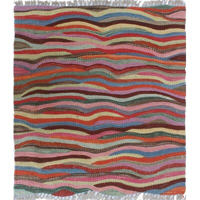 Troy Traditional Kilim Hand Woven Wool Rust Area Rug
