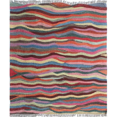 Troy Kilim Rusty Hand Woven Wool Rust Area Rug Rug Size: Rectangle 111 x 23