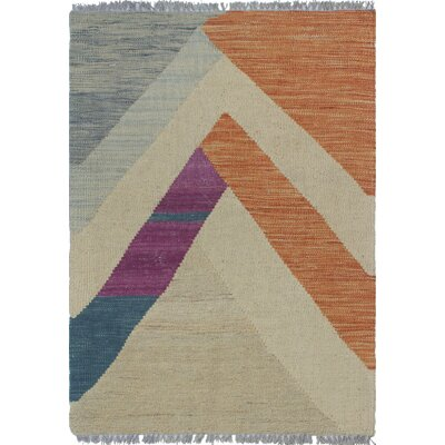 Troy Kilim Hand Woven Wool Purple Area Rug