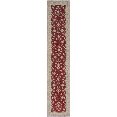 Longoria Chobi Knotted Wool Burgundy Area Rug